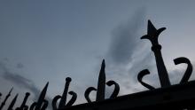 Zaun um die Wallfahrtskirche Maria Locherboden, Mötz, Mieminger Plateau
