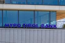 Zentrale Hypo Tirol Bank am Bozner Platz, Innsbruck, Tirol, Austria
